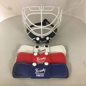 Warwick Mask parts